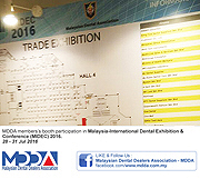 MDDA members' booth participation in MIDEC 2016