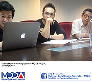 The first formal meeting between MDA & MDDA.