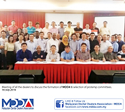 Formation of MDDA meeting.