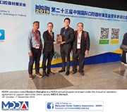 MDDA members visited Dentech 2019, Shanghai.