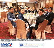TDTA's 22nd General Assembly